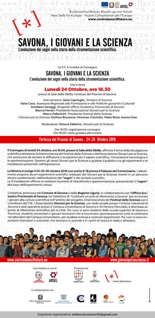 Invito Web 24 Ottobre.jpg